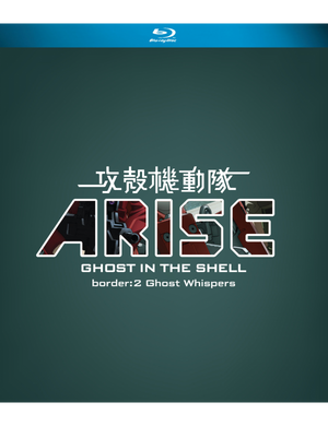 Ghost In The Shell Arise Border: 2 Ghost Whispers 2013 Japanese (BLU-RAY) with English Sub (Region A)