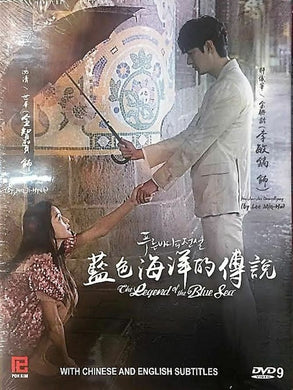 Legend of the Blue Sea Korean TV 2016 DVD Mandarin with English Sub (ALL REGION)