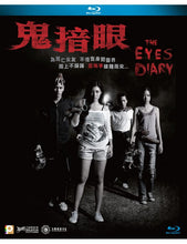 Load image into Gallery viewer, The Eyes Diary 鬼揞眼 2014 (Thai Movie) BLU-RAY with English Sub (Region A)