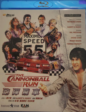 The Cannonball Run 炮彈飛車 1981 (Hong Kong Movie) BLU-RAY with English Sub (Region A)