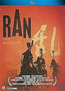 Ran 1985 Akira Kurosawa BLU-RAY with English Subtitles (Region A)