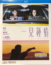 Load image into Gallery viewer, Sausalito 2001 (Hong Kong Movie) BLU-RAY Limited Edition with English Subtitles (Region Free) 一見鍾情
