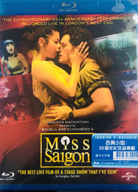 Miss Saigon: 25th Anniversary Performance Recorded Live in London's West End 2016 (BLU-RAY) Region A