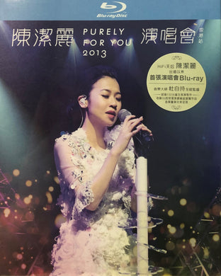 Lily Chen - 陳潔麗 Purely For You 2013 Live in Hong Kong (BLU-RAY) Region Free