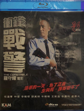 The Constable 衝鋒戰警 2013 (Hong Kong) BLU-RAY with English Sub (Region Free)