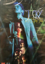 Load image into Gallery viewer, JACKY CHEUNG -張學友 友個人演唱會 1999 DVD (REGION FREE)