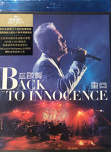 Load image into Gallery viewer, Eric Mo - 巫啟賢 Back To Innocence 重回演唱會 Karaoke (BLU-RAY) Region Free