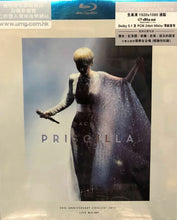 Load image into Gallery viewer, Priscilla Chan - 陳慧嫻 BACK TO PRISCILLA LIVE 2014 (BLU-RAY) Region Free
