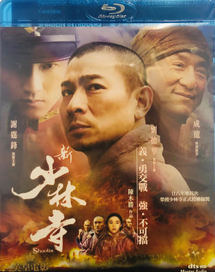 Shaolin 新少林寺 2011 (Hong Kong Movie) BLU-RAY with English Sub (Region A)