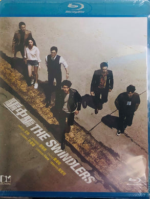 The Swindlers 騙中騙 2017 (Korean Movie) BLU-RAY with English Subtitles (Region A)
