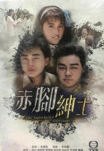 Load image into Gallery viewer, THE SUPERLATIVE AFFECTIONS 赤腳紳士 1986 TVB (4DVD) NON ENGLISH SUB (REGION FREE)