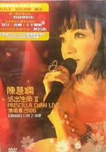 Load image into Gallery viewer, PRISCILLA CHAN - 陳慧嫻活出生命 II 演唱會 2008  DVD