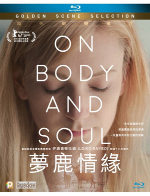 on body and soul hong kong version blu-ray www.moviemoviehk.com