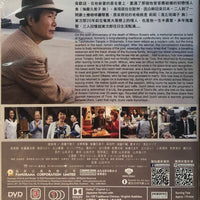 Tora-San, Wish You Were Here 男人之苦 - 寅次郎返嚟啦! 2019 (Japanese Movie) DVD ENGLISH SUB (REGION 3)