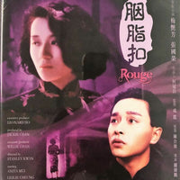 Rouge 胭脂扣 1988 (Hong Kong Movie) BLU-RAY with English Subtitles (Region A)