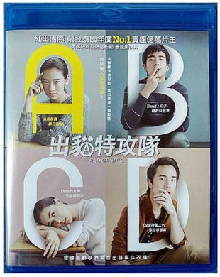 Bad Genius 出貓特攻隊 2017(Thai Movie) BLU-RAY with English Subtitles (Region A)