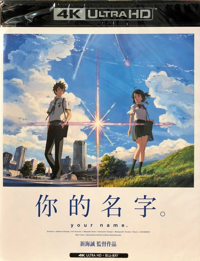 Your Name 你的名字 2016 Japanese Anime (4K HD + BLU-RAY) with English Subtitles (Region A)