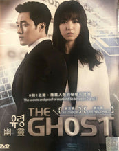 Load image into Gallery viewer, THE GHOST @ PHANTOM 2012 KOREAN TV (1-20) DVD ENGLISH SUB (REGION 3)