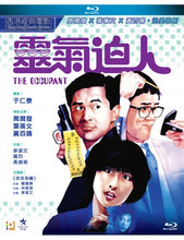 Load image into Gallery viewer, Occupant 靈氣迫人1984 (Hong Kong Movie) BLU-RAY with English Subtitles (Region A)