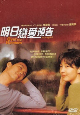 OVER THE RAINBOW 明日戀愛預告 2002 (Korean Movie ) DVD ENGLISH SUB (REGION 3)