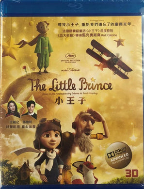 The Little Prince 小王子 (3D+2D) 2015 French Movie (BLU-RAY) Region A)