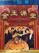 Load image into Gallery viewer, The Chinese Feast 金玉滿堂 1988 (Hong Kong Movie) BLU-RAY with English Subtitles (Region Free)