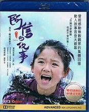 Load image into Gallery viewer, Oshin 2013 (Japanese Movie) BLU-RAY with English Subtitles (Region A) 阿信的故事