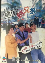 Load image into Gallery viewer, STREET FIGHTERS 廟街媽兄弟 2003 TVB SERIES (5DVD) NON ENGLISH SUB (REGION FREE)