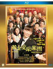 Load image into Gallery viewer, Golden Orchestra 黃金愛樂樂團 2017 (Japanese Movie) BLU-RAY with English Sub (Region A)