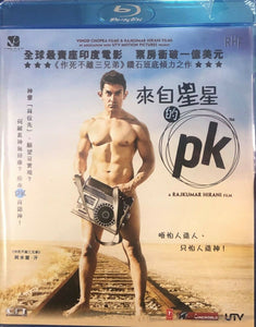 PK 來自星星的PK 2014 (Hindu Movie) BLU-RAY with English Subtitles (Region A)