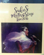 Load image into Gallery viewer, SUKIE S - 石詠莉 My First Stage Live 2016 (BLU-RAY) Region Free