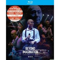 Lowell Lo 盧冠廷 - Beyond Imagination Concert Live in H.K (2 X BLU-RAY) All Region