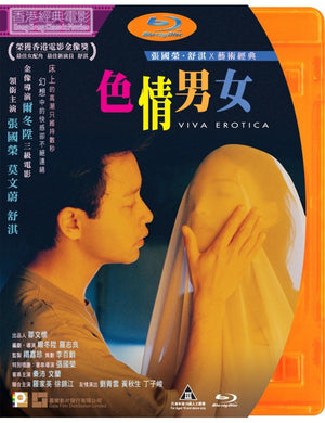 Viva Erotica  色情男女 1996  (Hong Kong Movie) BLU-RAY with English Sub (Region A)