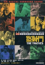 Load image into Gallery viewer, THE THIEVES 2012 (KOREAN MOVIE) DVD WITH ENGLISH SUBTITLES (REGION 3)