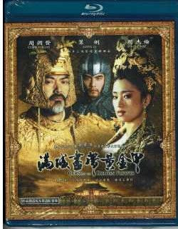 Curse of The Golden Flower  滿城盡帶黃金甲 2006 (Mandarin Movie) BLU-RAY with English Sub (Region A)