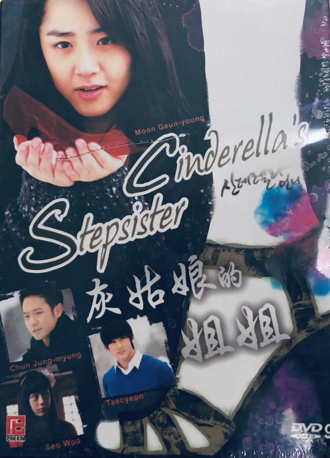 CINDERELLA'S STEPSISTER 2010 KOREAN DRAMA) DVD 1-20 EPISODES ENGLISH SUB (REGION FREE)