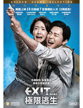 Load image into Gallery viewer, EXIT 極限逃生2019 (KOREAN MOVIE) DVD WITH ENGLISH SUBTITLES (REGION 3)