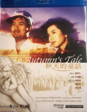 Load image into Gallery viewer, An Autumn's Tale 秋天的童話 1987 CHOW YUN FAT (BLU-RAY) with English Subtitles (Region A)