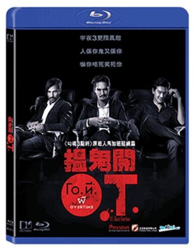 O.T. Ghost Overtime 搵鬼開OT 2014 (Thai Movie) BLU-RAY with English Subtitles (Region A)
