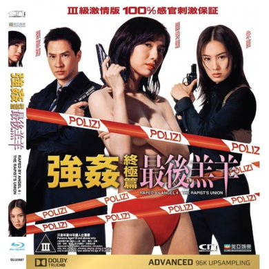 Raped By an Angel 4: The Rapist's Union 1999 (Hong Kong Movie) BLU-RAY with English Subtitles (Region Free)