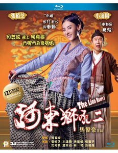 The Lion Roars 2 河東獅吼 2012 (H.K Movie) BLU-RAY with English Sub (Region A)