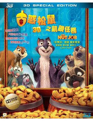 The Nut Job 古惑松鼠之飢餓任務 2014 (3D) (BLU-RAY) with English Sub (Region A)