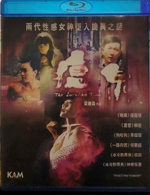 The Incredible Truth 瘟泉 2013 (Hong Kong Movie) BLU-RAY with English Sub (Region A)