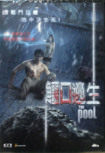 Load image into Gallery viewer, The Pool 鱷口逃生 2016 (Thai Movie) DVD with English Subtitles (Region 3)