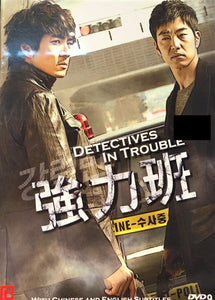 DETECTIVE IN TROUBLE 2007 DVD KOREAN TV (1-16) WITH ENGLISH SUBTITLES (REGION FREE)