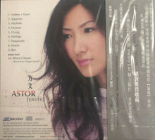Load image into Gallery viewer, ASTOR FONG - 方文 ASTOR FONG ENGLISH ALBUM 2008 (CD)