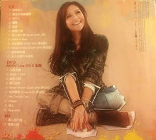 Load image into Gallery viewer, JANICE VIDAL 衛蘭 - LOVE DIARIES CANTONESE  2010 (CD & DVD MOOV LIVE )