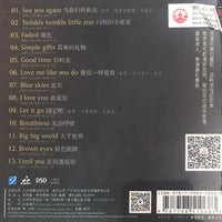 YAO SI TING - 姚斯婷 SINGING ENDLESS LOVE (ENGLISH ALBUM) xIII (CD)