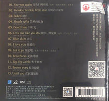 Load image into Gallery viewer, YAO SI TING - 姚斯婷 SINGING ENDLESS LOVE (ENGLISH ALBUM) xIII (CD)