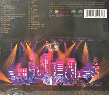 Load image into Gallery viewer, JANICE VIDAL 衛蘭 - 3000 DAY & NIGHT 2010 CONCERT (2CD)